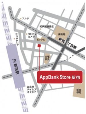 App_Bank_Store_MAP
