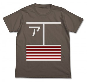 赤城ボディTシャツ