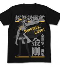 金剛Tシャツ