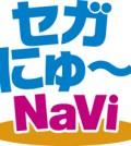SEGA_New_NaVi_rogo_02