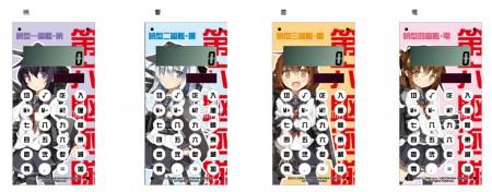 """艦隊これくしょん-艦これ- ハイクオリティ卓上電算機""""第六駆逐隊"""""""