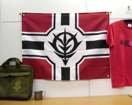 ジオン公国軍