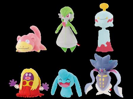 48850_MYポケモンコレクション ぬいぐるみ~Pokemon Type!エスパー~