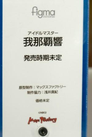 DSC07672