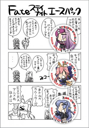 E_badge_daishi_03