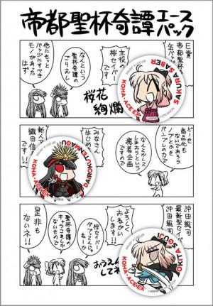 E_badge_daishi_04
