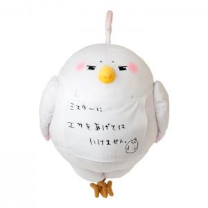 【ゼッケン】デラ・モチマッヅィぬいぐるみ
