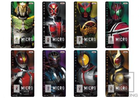 48994_MICRO-仮面ライダーシリーズvol.2(2)