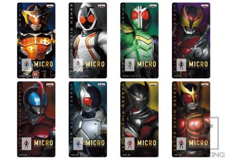48993_MICRO-仮面ライダーシリーズvol.1(3)