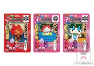 48988_妖怪ウォッチ-カード付ミニ缶バッグ(3)
