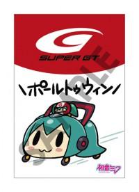 SuperGTxCHANCO_postcard_001