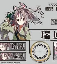 takao_ep_0115