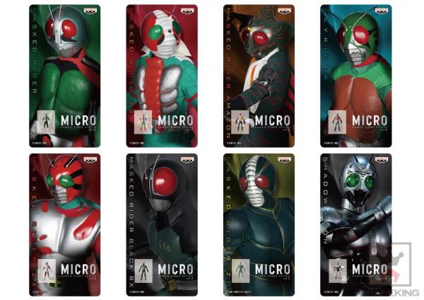 49056_MICRO-仮面ライダーシリーズvol.3(2)