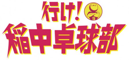inachu_logo