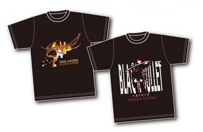 【9月緊急発売】ブラック・ブレッド Tシャツ