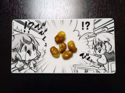 04-そら豆