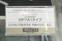 DSC06614