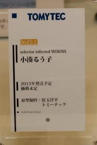 DSC06627