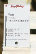 DSC06752