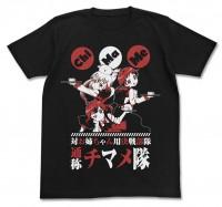 チマメ隊Tシャツs