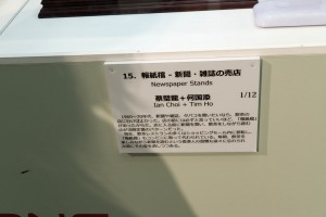 DSC08291