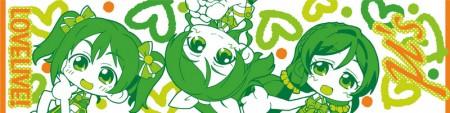 ラブライブ! マフラータオルfeat.八雲剣豪 (1)