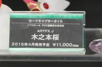 DSC05898