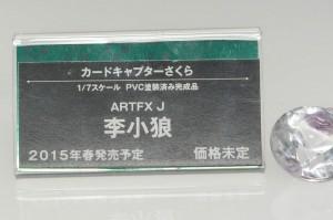 DSC05900