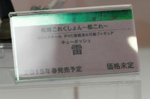 DSC05956
