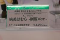 DSC05966