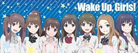 Wake Up, Girls! マイクロファイバータオルVol.2 (1)