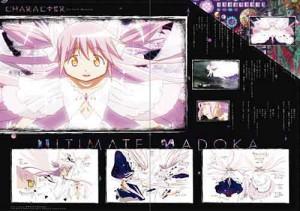 madomagi_book_A_16_1_2_I