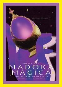 madomagi_book_A_16_1_2E