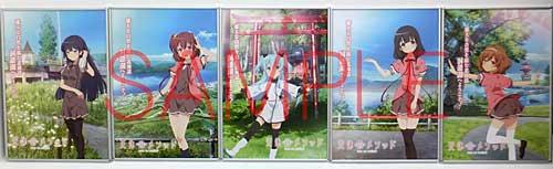 展示物例_ポスターまとめs