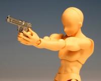gun-1s_3