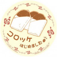 item_AMABURI_D1b_sticker