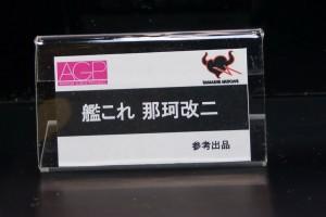 DSC01448