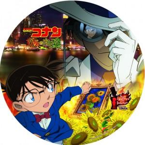 劇場版「名探偵コナン 業火の向日葵」 ハイクオリティジャンボ缶バッジ (1)