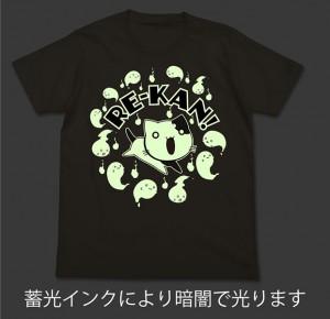 エロ猫Tシャツ蓄光イメージs