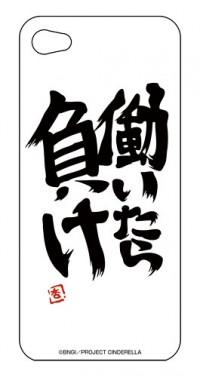 杏のiPhon5カバー