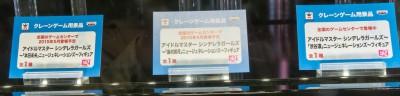 DSC08606