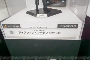 DSC01287