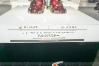 DSC02141