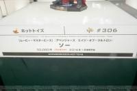 DSC02230