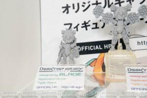 DSC03992