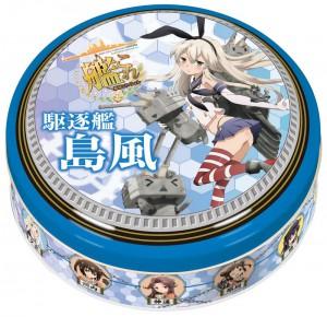 艦隊これくしょん -艦これ- プレミアム間宮のお菓子艦アニメVer (6)