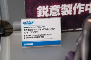 DSC00763