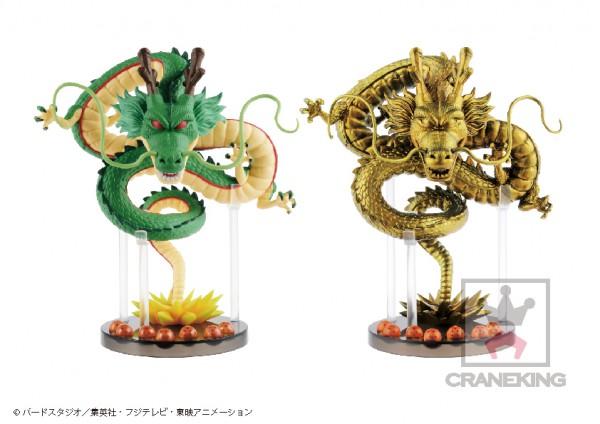 36196_ドラゴンボール超-成功成就 MEGAワールドコレクタブルフィギュア~神龍&ドラゴンボール~