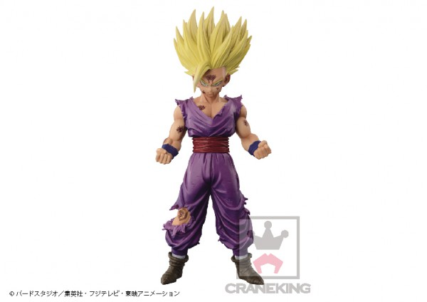 36205_ドラゴンボールZ-MASTER-STARS-PIECE-THE-SON-GOHAN-SPECIAL-COLOR-ver.-(1)