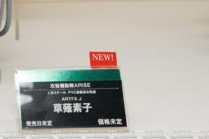 DSC00525